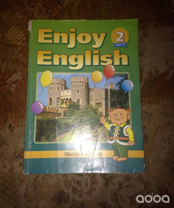 enjoy удовольствием английский гдз english биболетова с