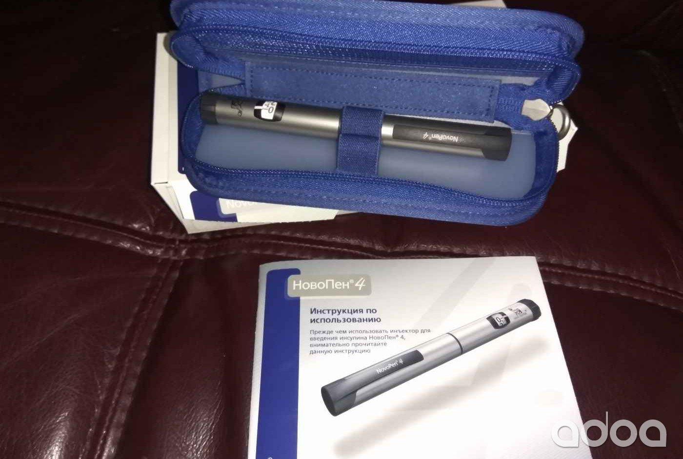 Шприц ручка новопен 4 для каких инсулинов