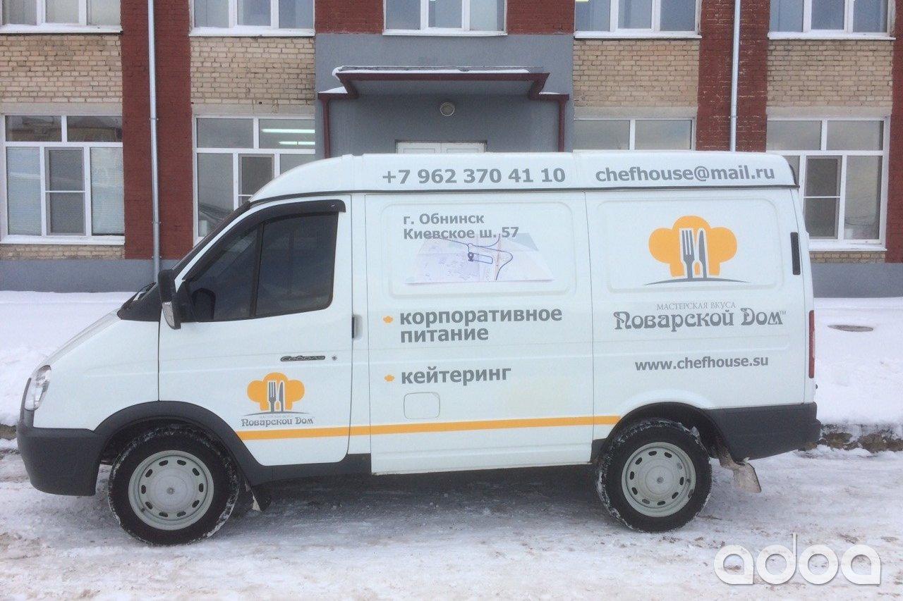 работы термобелья, работа в обнинске без опыта в обнинске вариант
