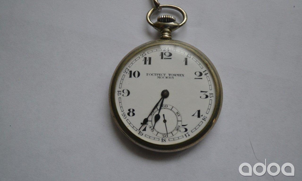 Вологда продам часы смарт часов асус стоимость