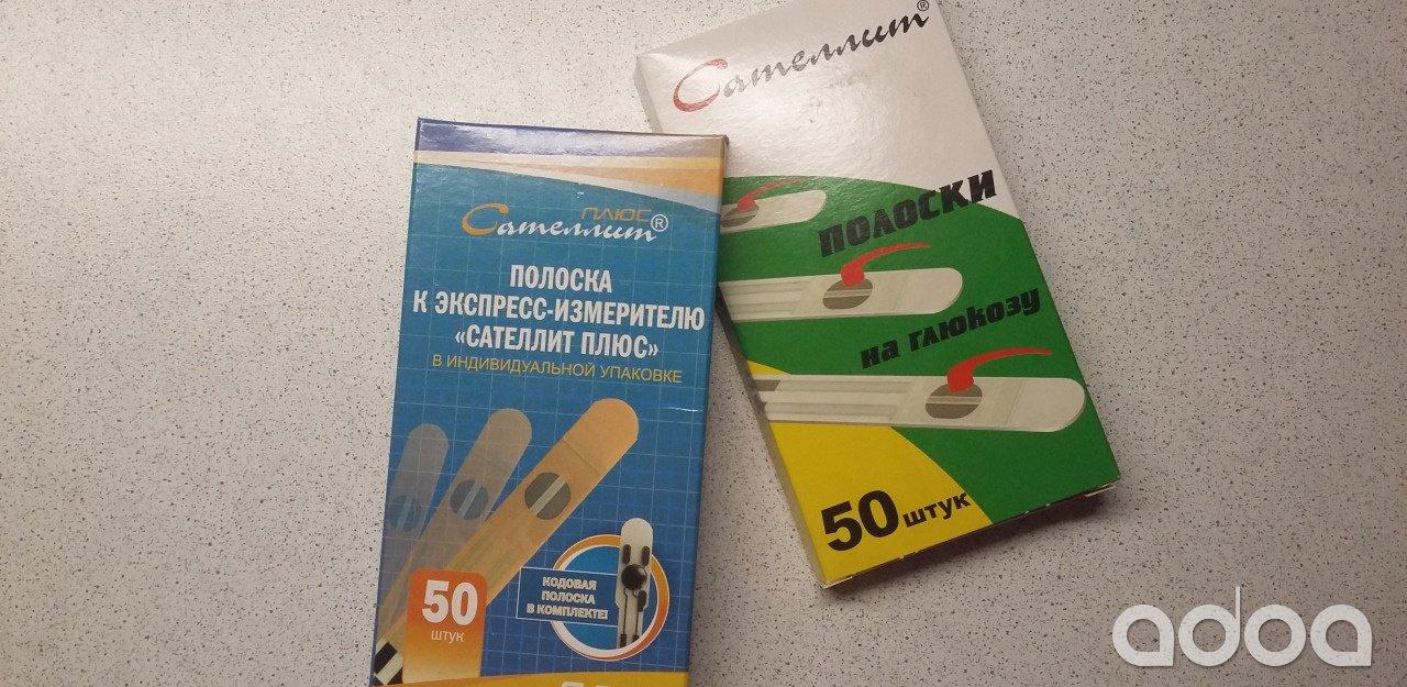 Российские глюкометры и тест полоски