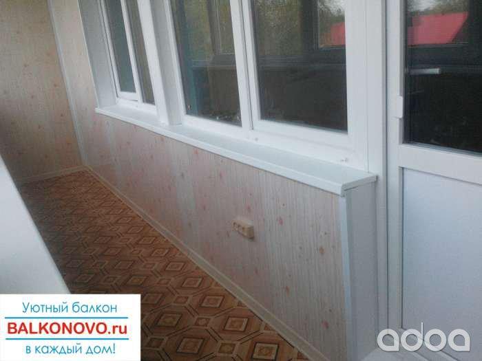 Остекление и отделка балконов и лоджий в ступино, кашире, до.