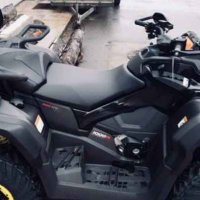 Мотоцикл BRP Can-Am Outlander Max 1000 XTP