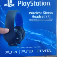 PS4 Sony PlayStation wireless stereo headset 2.0