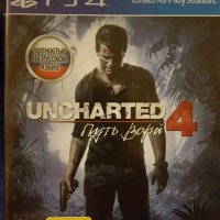 Uncharted 4 путь вора. Ps4