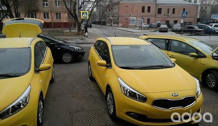 Аренда желтых автомобилей такси с лицензией MSKTaxi