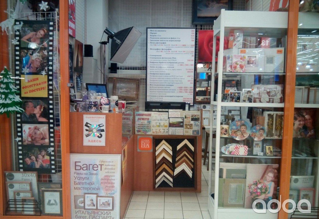 Вакансии багетных мастерских продавец дизайнер