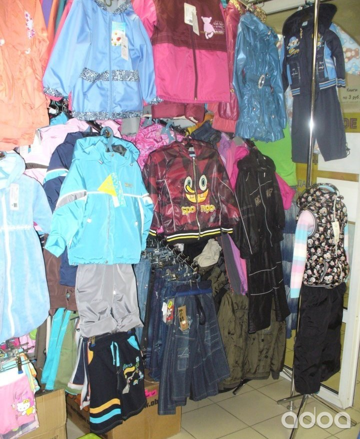Женская Одежда На Реализацию От Производителя