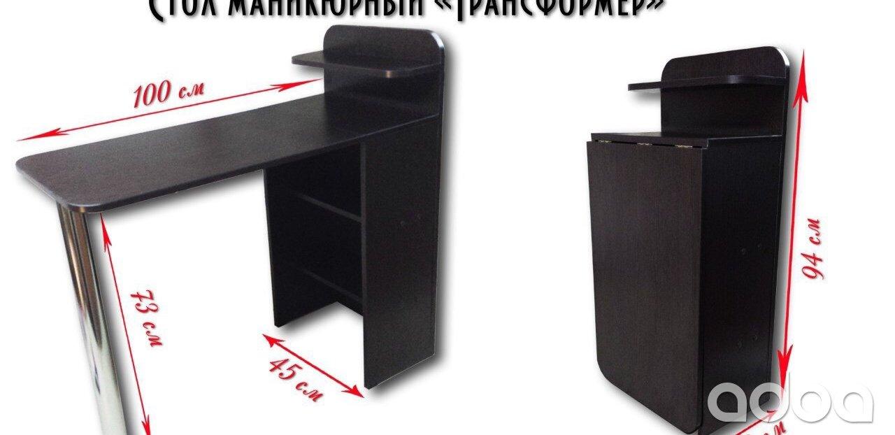 Маникюрный стол своими руками чертежи фото 12